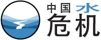 CWR Website Logo (CN)