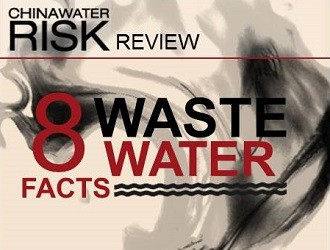 China Water Risk 8 Wastewater Facts