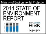 China State of Environment Review 2014