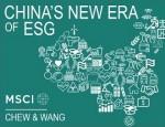 Chinas New Era of ESG