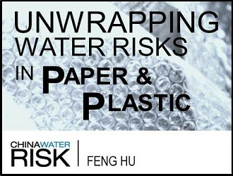 Unwrapping Water Risks in Paper & Plastics