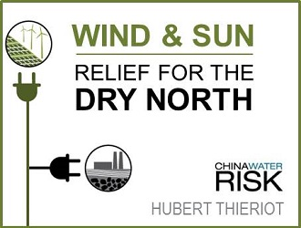 Wind & Sun - Relief For Chinas Dry North