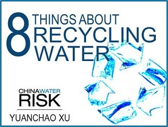 8 Things About Recycling Water
