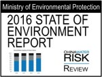 2016 State of Environment Report Review