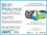 Best Practice Industrial Water Management