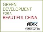 Green Development For A Beautiful China