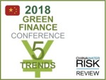 2018 Green Finance Cinference 5 trends