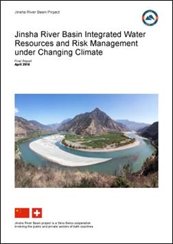Sino Swiss Report Cover